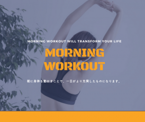 MorningWorkout-2